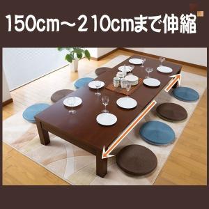 伸縮テーブル ローテーブル センターテーブル