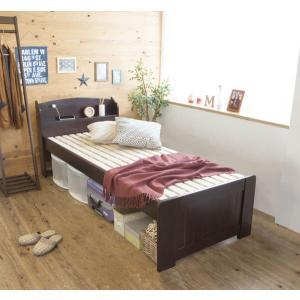 天然木パイン材棚付きすのこベッド シングル ダークブラウン|homestyle