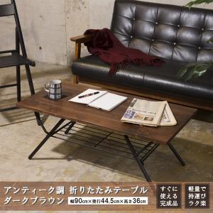 折りたたみテーブル SA872 送料無料 SIN-200|homestyle