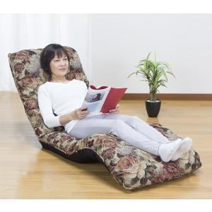 スタイル自在お昼寝 座椅子 SA877 SP-44514 homestyle