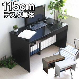 パソコンデスク 書斎机  オフィスデスク 鏡面 単品 木製 北欧|homestyle