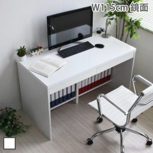 パソコンデスク オフィスデスク 鏡面 単品 省スペース コンパクト 北欧 引き出し ワーク 120 ホワイト|homestyle