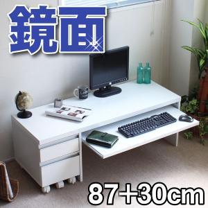 パソコンデスク スライド テーブル ローデスク 鏡面仕上げ 87cm幅 2点セット おしゃれ 木製 UV塗装 sav038nの写真