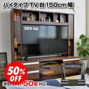 テレビ台 ハイタイプ 鏡面 50インチ TV台 テレビラック...