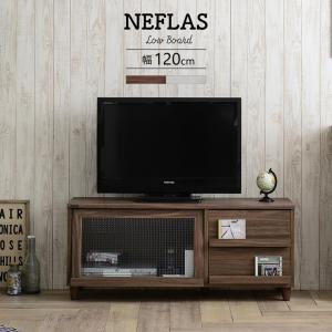 NEFLAS(ネフラス)テレビ台 ローボード(120cm幅)SL271 homestyle