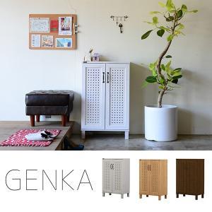 GENKA(ジェンカ)シューズボックス(ロータイプ・60cm幅) sl273|homestyle