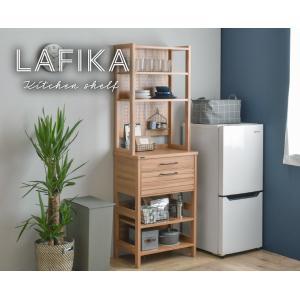 LAFIKA(ラフィカ)キッチンラック(ハイタイプ・60cm幅)SL292|homestyle