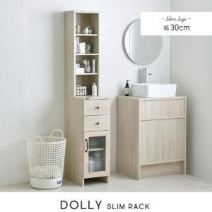 DOLLY(ドリー) 隙間収納ラック(幅30cm) SL300 homestyle