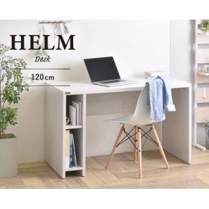HELM(ヘルム) デスク(120cm幅) SL305 homestyle