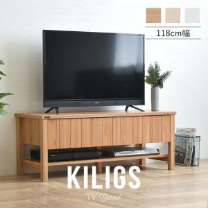 KILIGS(キリグス)テレビボード120cm幅 SL319 homestyle