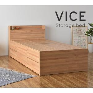 ベッド 引出し5杯 収納付き ハイタイプ 3色展開 VICE ヴィース SL356 homestyle