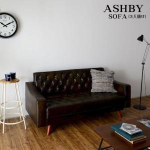 ASHBY(アシュビー) 3人掛けソファー(幅160cm/座面高25〜39cm) SL361|homestyle