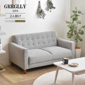 GREGLLY(グレゴリー) 2人掛けソファー(幅125cm/座面高37cm) SL364|homestyle