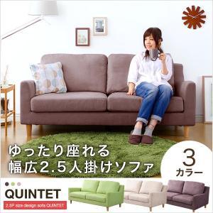 2.5Pデザインソファ クインテット quintet- sz310  EJ-ON5008|homestyle
