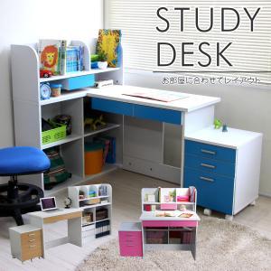 学習机 学習デスク 3WAYレイアウトデスク 書棚付きラック 3段チェスト 3点セット 勉強机 J-...
