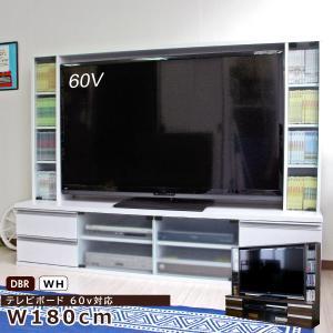 テレビ台 ハイタイプ 壁面家具 リビング壁面収納 ゲート型A...