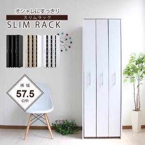 3連 スリムラック 本棚 薄型 スライド コミック収納 漫画収納 マンガ収納 書棚 大容量 木製|homestyle