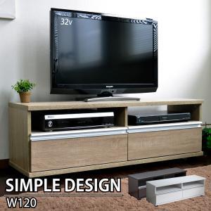 ■商品番号:TCP357  ■シンプルなデザインの120cm幅TVボードです。 ■背面化粧仕上げで、...