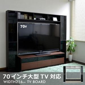 テレビ台 ハイタイプ 壁面家具 ブラウン リビング壁面収納 60インチ 70インチ対応 TV台 テレビラック ゲート型AVボード 216cm幅 TCP374 homestyle