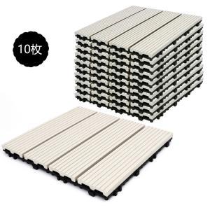ウッドパネル ウッドデッキ タイル 人工木 樹脂 ウッドパネル 敷くだけデッキ 木製タイルグレー  ...