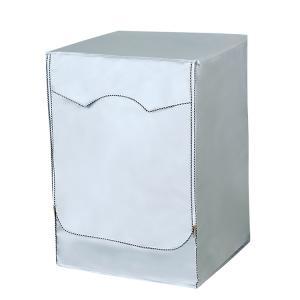 takarafune 洗濯機カバー ドラム洗濯機用 ドラム式 耐用