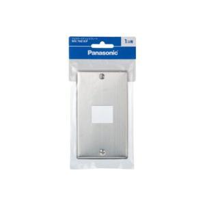 パナソニック フルカラーステンレスプレート1コ用 WN7601KP|hometec
