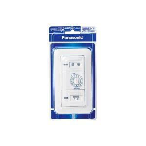 パナソニック コスモワイド21 埋込電子浴室換気スイッチセット WTP53916WP|hometec