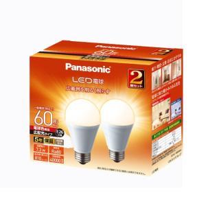 LED電球 7.3W 2個セット 電球色相当 LDA7LGEW2T Panasonic|hometec