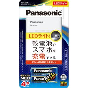 乾電池式モバイルバッテリー 単3形乾電池エボルタNEO4本付き BH-BZ40K パナソニック|hometec