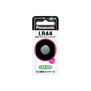 セット販売(5個入) パナソニック アルカリボタン電池 LR44P hometec