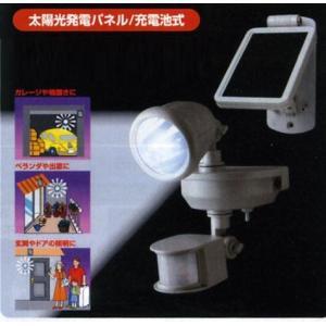 マクサー 屋外用ソーラー式人感センサーLEDライト MSL-SOLED|hometec