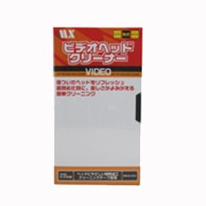 マクサー電機株式会社 乾式ビデオヘッドクリーナー MKVD-HCD hometec