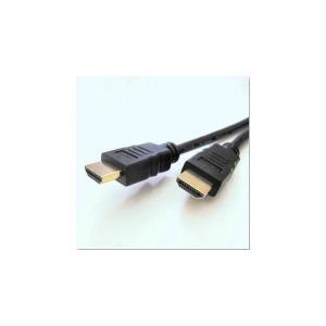 卸:セット販売(10個) HDMIケーブル 5m HDMI-50