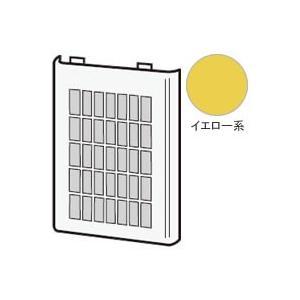 シャープ プラズマクラスターイオン発生機用 フィルター(吸込口)<1枚>(イエロー系)(281 337 0006)|hometec