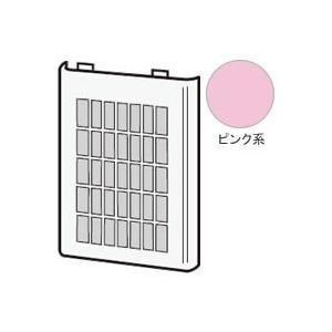 シャープ プラズマクラスターイオン発生機用 フィルター(吸込口)<1枚>(ピンク系)(281 337 0007)|hometec