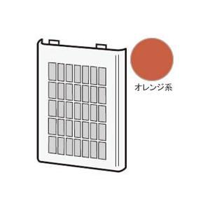 シャープ プラズマクラスターイオン発生機用 フィルター(吸込口)<1枚>(オレンジ系)(281 337 0009)|hometec