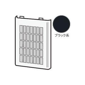 シャープ プラズマクラスターイオン発生機用 フィルター(吸込口)<1枚>(ブラック系)(281 337 0011)|hometec
