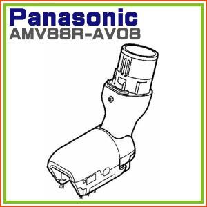 掃除機 ヘッド パナソニック ナショナル 子ノズル AMV88R-AV08|hometec
