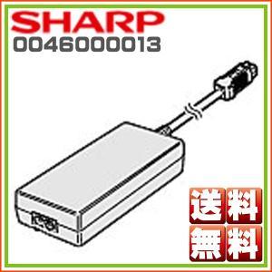 シャープ DVD用 ACアダプター 0046000013  hometec