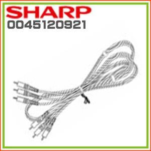 シャープ DVD/BDレコーダー用 映像・音声コード 0045120921 hometec