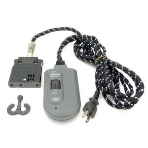 メーカー生産完了:ナショナル こたつコード 家具調コタツ 電源 LDW09C1051F|hometec