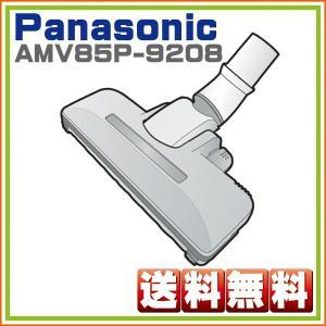 純正部品: MC-P9000WX MC-P900W MC-P...