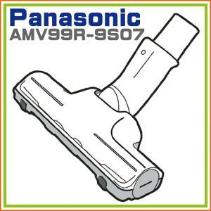 MC-PK12A MC-PKL12A MC-SK12A 対応 掃除機 ヘッド パナソニック ナショナル 床用ノズル AMV99R-9S07|hometec