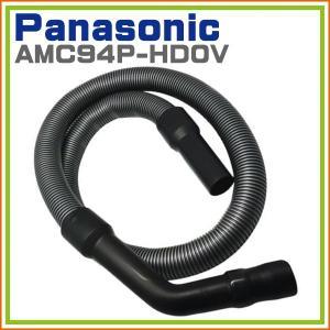 純正部品:パナソニック ナショナル MC-G4000 MC-...