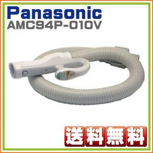 純正部品:パナソニック Panasonic 掃除機ホース管 ...