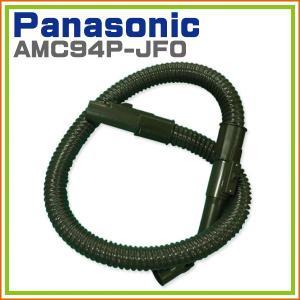 純正部品:パナソニック Panasonic MC-G330 ...