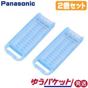 .2個セット パナソニック ナショナル 洗濯機 糸くずフィルター AXW22A-8SR0 ゆうパケット発送|hometec