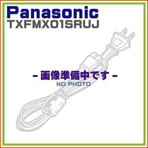 パナソニック プラズマテレビ電源コード 電源ケーブル TXFMX01SRUJ