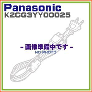 パナソニック プラズマテレビ電源コード 電源ケーブル K2CG3YY00025