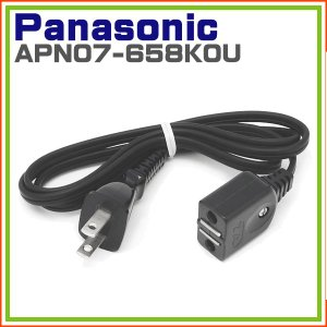 パナソニック 電子ジャー炊飯器電源コード 電源ケーブル APN07-658K0U|hometec
